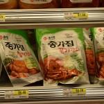 Jongga Brand Kimchi